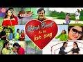 Rakesh Barot Superhit Songs - જોવાનું ચુક્સો નહિ | NONSTOP | Rakesh Barot Video Songs
