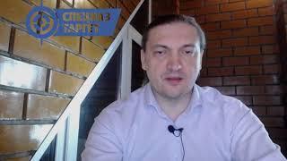 """Юрий Поляков видеоприглашение на онлайн интенсив """"Реальные Деньги из Facebook и Instagram"""""""
