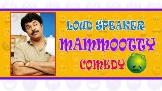 Loudspeaker Malayalam Movie   Mammootty Comedy   Jagathy   Salim Kumar   Cochin Haneefa