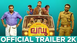 Ladoo - Official Trailer