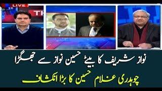 What Nawaz Sharif said to Hussain Nawaz? Explains Chaudhry Ghulam Hussain