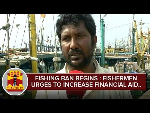 Fishing-Ban-begins--Fishermen-urges-to-Increase-Financial-AID--Thanthi-TV