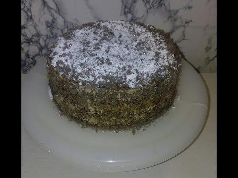 Tort kofe dadında