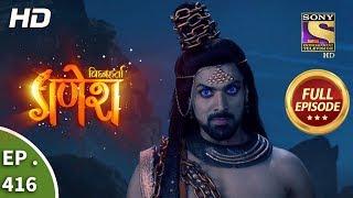 Vighnaharta Ganesh   Ep 416   Full Episode   26th March, 2019