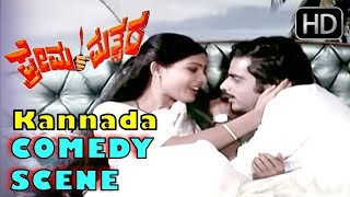 Jayamala And Ambrish Romantic Comedy |  Kannada Comedy Scenes | Prema Mathsara Kannada Movie