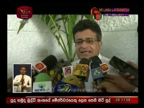 Rupavahini 8.00pm Sinhala News | 2019-06-03