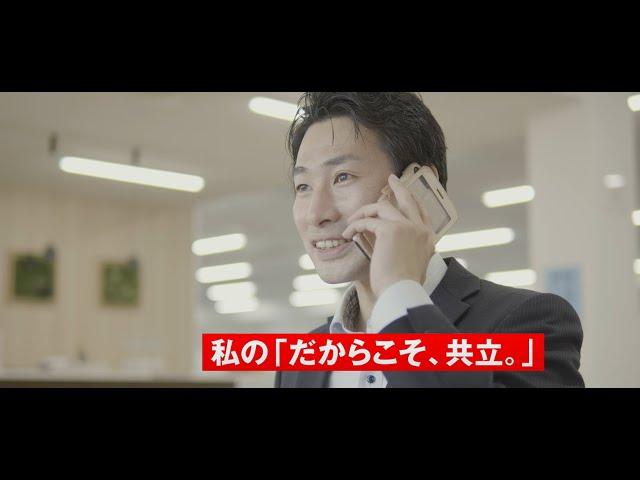 【社員紹介】大石 直【営業】共立アイコム