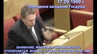 Сами же взрывать будут  отрок Вячеслав