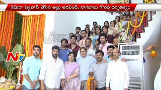 Chiru 150th Movie Lauch pooja