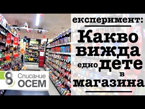 Инсулин на Humalog цена в Казан
