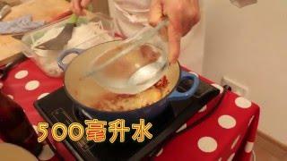 5分鐘學會煮蘿蔔糕