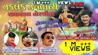 Toraniya Ramamandal Live BOTAD