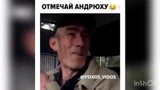 ПРИКОЛЫ 2019 Февраль #3 ржака до слез угар прикол - Самые смешные видео Instagram