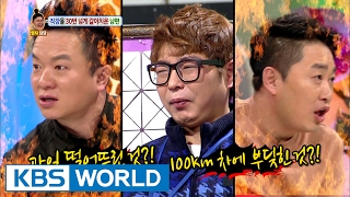 What made the hosts so angry? [Hello Counselor / 2017.02.20]