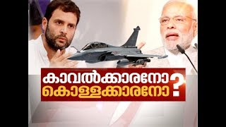 More facts on Rafale deal will be out soon: Rahul Gandhi | News Hour 25 Sep 2018