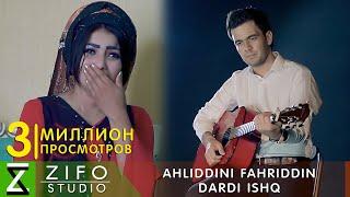 Ахлиддини Фахриддин - Дарди ишк (Клипхои Точики 2019)