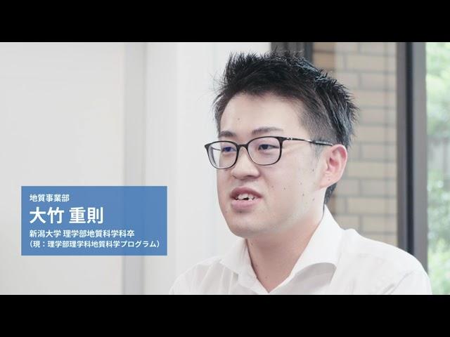 J-POWER設計コンサルタント 先輩社員インタビュー4