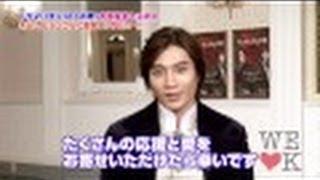公式WELOVEK第74回キム・ダヒョン独占インタビュー2012/12/19配信