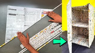 How To Make Newspaper Cupboard , How To Make Newspaper Furniture , How To Make Almari