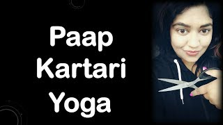 Paap Kartari Yoga In Astrology | A Blessing In Disguise