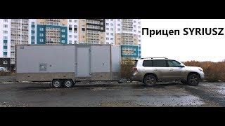 Прицеп за 1 миллион для перевозки 4 снегоходов. Екатеринбург.