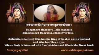 Nagendra Haaraaya - Sooryagayathri - 'Vande Guru