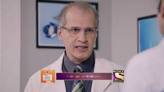 Ladies Special | The Sudden Turn of Events in Amar and Bindu's Life | Promo