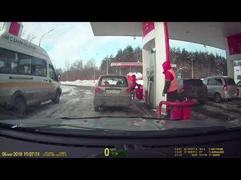 Неужели бензин воруют ?
