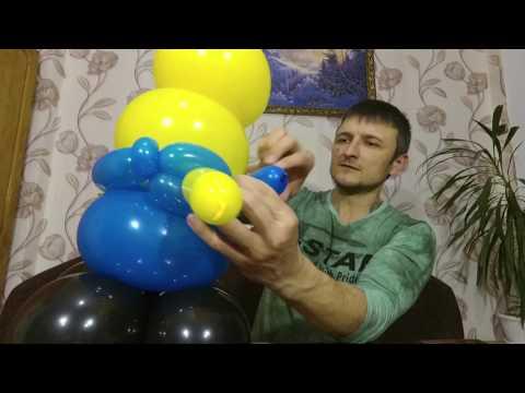 Миньон из воздушных шаров 2/Minion balloon