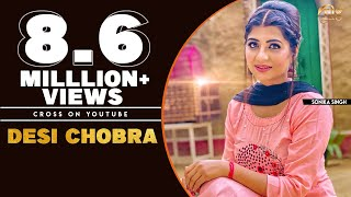 Masoom Sharma New Song | Desi Chobara | Sonika Singh | Latest Haryanvi Song | Mg Records