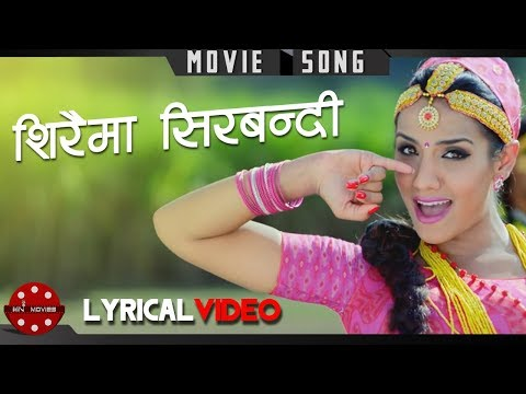 Download Siraima Sirbandi | Nepali Movie How Funny Lyrical Song | Priyanka Karki | Melina Rai | Lyrical Video HD Mp4 3GP Video and MP3