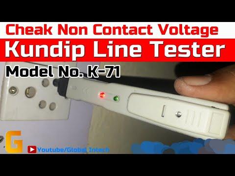 K-71 Electronic Multi Tester (Voltage Detector)