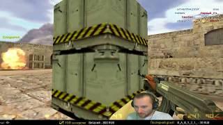 Counter-Strike 1.6 🔴 5x5 Когда настроены побеждать!
