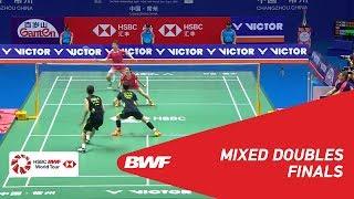 F | XD | ZHENG/HUANG (CHN) [1] vs ZHANG/LI (CHN) [5] | BWF 2018