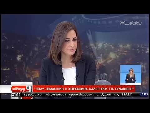Ο Μιχάλης Σταθόπουλος στην ΕΡΤ | 31/05/2019 | ΕΡΤ