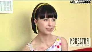 """Мирослава Карпович, интервью для """"Известия"""""""