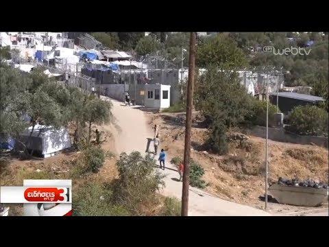 Σάμος: Συνεχίζεται η αποσυμφόρηση – Σε διαρκή κινητοποίηση οι κάτοικοι | 21/10/2019 | ΕΡΤ