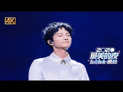 【纯享】白月光一般存在的神仙组合,不听吃亏!   |《我们的歌》Chinese idol-Our Song【东方卫视官方频道】