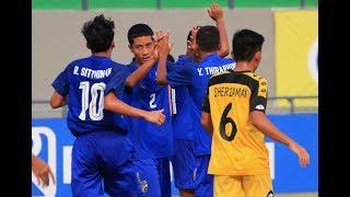 AFF U-16 Championship: Brunei Darussalam vs Thailand
