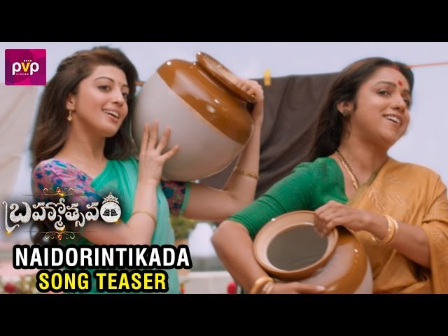 Naidorintikada Song Teaser | Brahmotsavam Movie Video Songs 2016