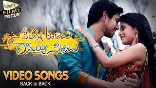 Seethamma Andalu Ramayya Sitralu - Promo Songs