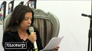 Седьмые Пионерские чтения. Маргарита Симоньян
