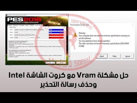 how to fix pes 2016 vram - смотреть онлайн на Hah Life
