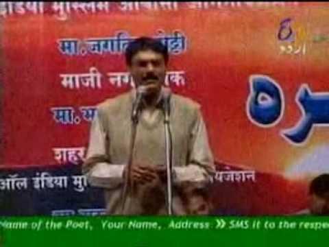 MANZAR BHOPALI (2)