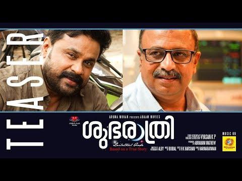 Shubarathri Second Teaser - Dileep, Anu Sithara