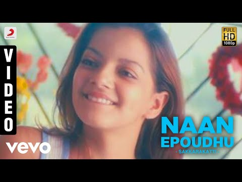 Naan Epoudhu  Reena Bhardwaj