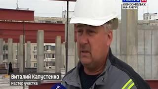 Вести Комсомольск-на-Амуре 14 сентября 2018 года