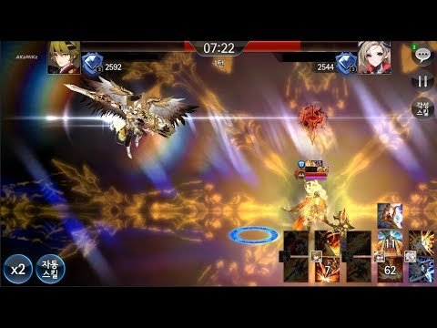 KR]Seven Knights - Rudy in Action (Arena)