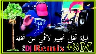RACHIDA YABGHI TÉLÉCHARGER MP3 MUSIC