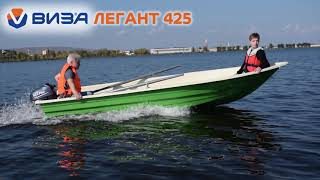 Лодка легант 340